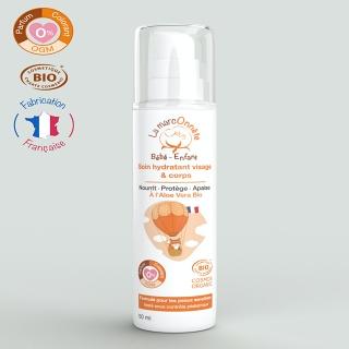 Soin hydratant visage & corps bébé 50ml - La MarcOnnête (Rousset 13)
