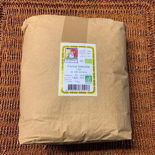 Farine de blés anciens T65 5 kg (Monfuron 04)