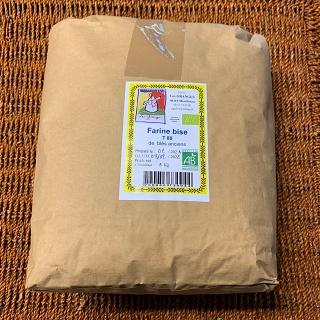 Farine de blés anciens T80 5 kg (Monfuron 04)