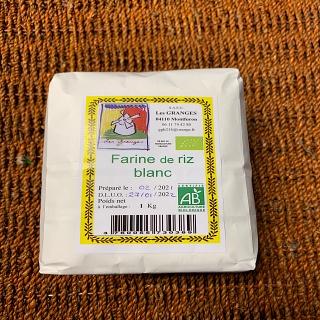 Farine blanche de riz 1 kg (Monfuron 04)